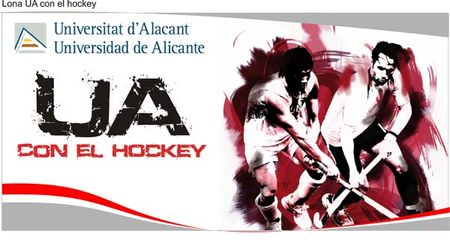 Lona de la Universidad de Alicante con el Hockey